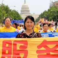 Falun Gong Rally Highlights Change Coming to China
