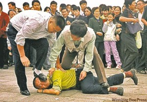 The Torture of Female Practitioners at the Tiananmen