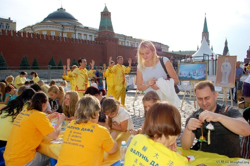 Practitioners participate in the 9 th Military and Sports Forum held in Red Square, Moscow