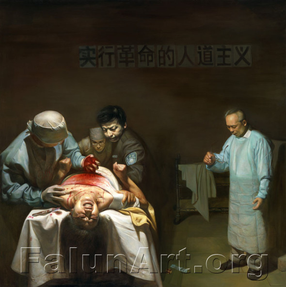 """The painting by Sitsian Dong (Xiqiang Dong), oil on canvas, painted in 2007, reflects """"a new form of evil on this planet"""" that has been jointly committed by the military, police and doctors in China. Courtesy of En.FalunArt.org"""