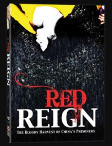 red-reign_dvd_270