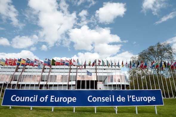 European flags fly in front of the Council of Europe building in Strasbourg, eastern France, on April 8, 2014. On July 9, the Council adopted the Council of Europe Convention against Trafficking in Human Organs. (Frederick Florin/AFP/Getty Images)