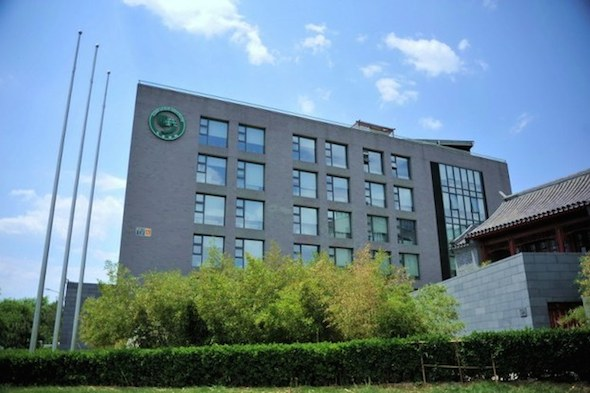 The headquarters of the Confucius Institute in Beijing, in a file photo.