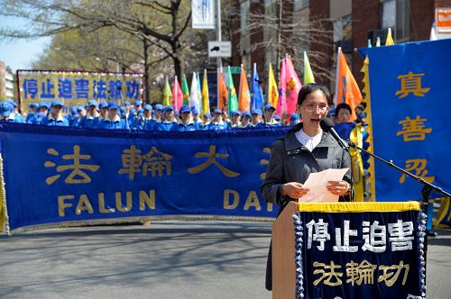 Wang Shan Shan speaking out against her mother's persecution at a rally in New York. (Courtesy of Minghui.org)