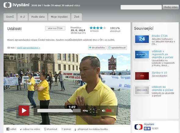 News report from Czech Television about Zhang Gaoli's crimes and what happened during the protest at Prague Castle.