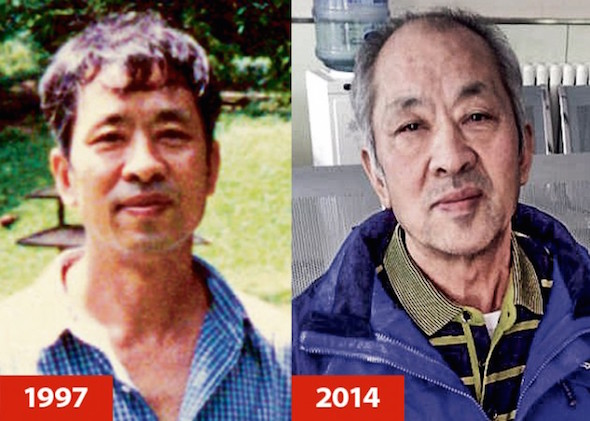 Prisoner of conscience Wang Zhiwen in 1997 and 2014. Wang was sentenced to 16 years in prison in 1999 for his practice of the spiritual discipline of Falun Gong. On Oct. 18, Wang was shipped from prison to a brainwashing center. (via Wang's family)