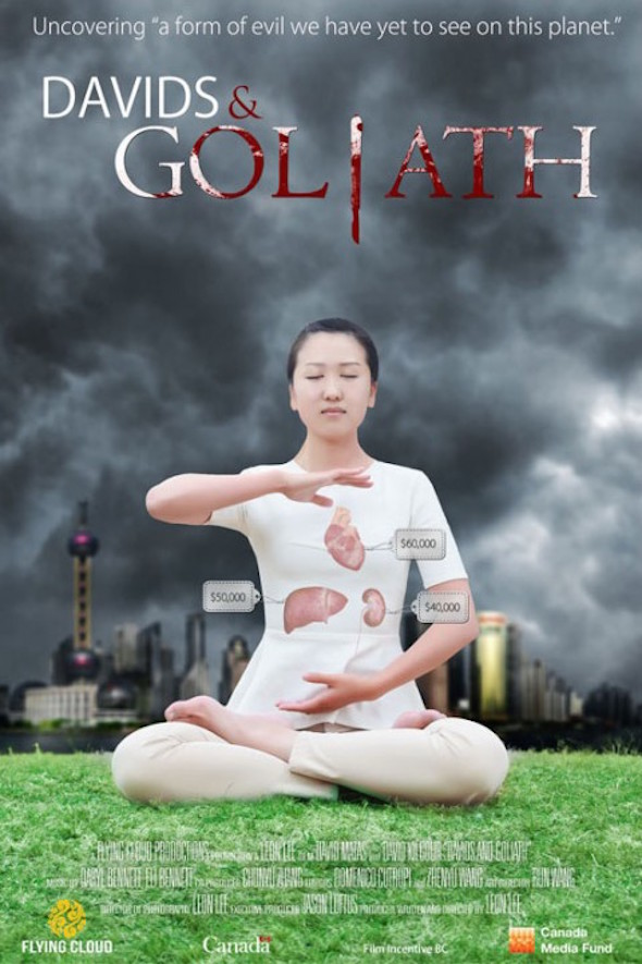 A poster for the documentary film Davids and Goliath. Davids and Goliath, a documentary movie about organ harvesting from living prisoners of conscience, won best documentary at the Hamilton Film Festival in Canada on Nov. 9, 2014. (Epoch Times)