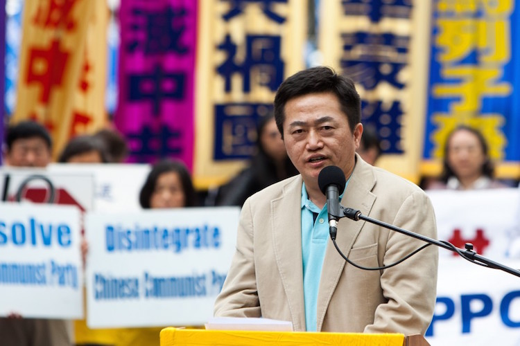 Charles Lee, spokesman for the Global Center for Quitting the Chinese Communist Party, speaks at a Falun Dafa rally beside the United Nations headquarters in Manhattan on May 14, 2014. (Petr Svab/Epoch Times)