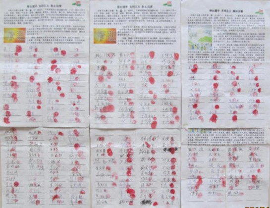 Signatures of support for imprisoned Falun Gong practitioners.