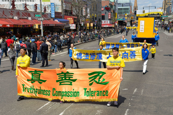 With a parade and rally in Flushing, Queens on Saturday, April 26, 2014, New Yorkers commemorate the April 25, 1999 peaceful appeal in Beijing. (Dai Bing/Epoch Times)