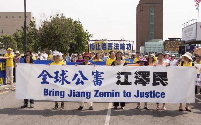 Bring Jiang Zemin to Justice