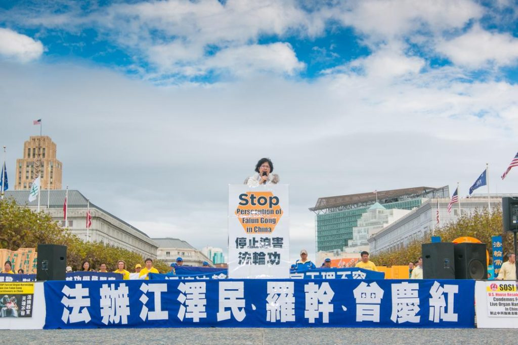 Chu Wanchi, spokeswoman for the Falun Gong Human Rights Lawyers Group, pointed out that the Communist Party and Jiang Zemin have committed the crimes of anti-humanity, genocide, and torture, and that Jiang and his followers should be brought to justice. (Minghui.org)