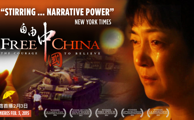Free China: The Courage to Believe