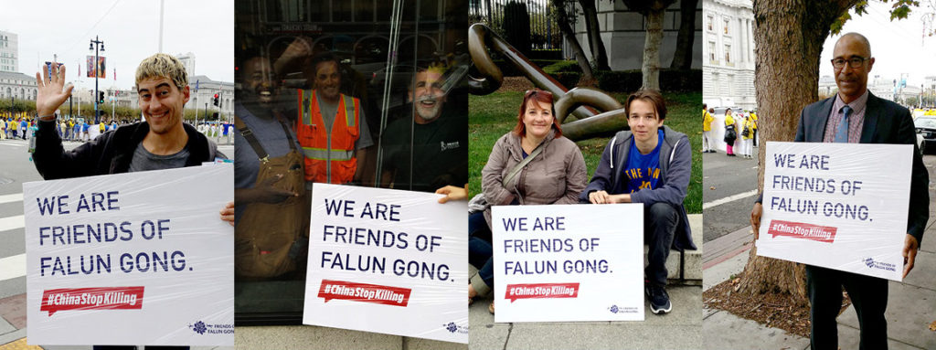 San Franciscans from all walks of life showed their support for Falun Gong practitioners' freedom of belief. (Nina Jarvis/ FoFG.org)