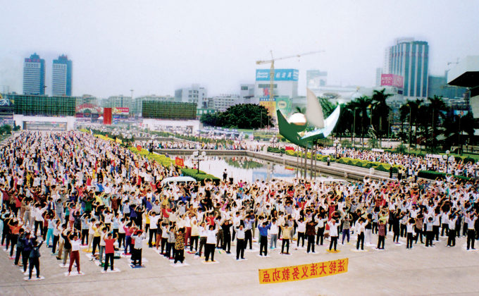 Falun Gong in Guangzhou, China, before the persecution.