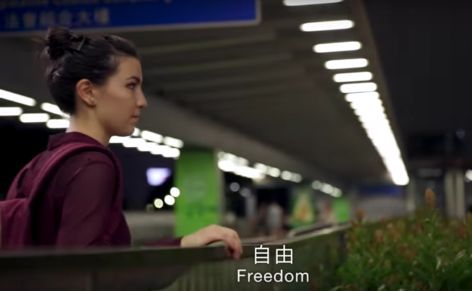 A screenshot of a video by The Stage of Freedom.