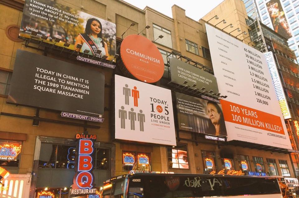 Billboards by the Victims of Communism Memorial Foundation appear in New York's Times Square, Oct. 14. (Courtesy of Anastasia Lin)
