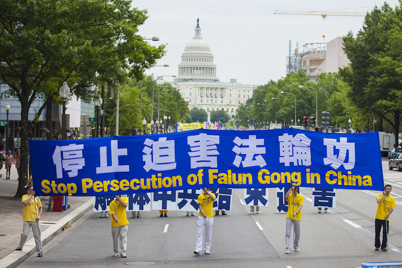 falun gong and the callous act in china China needs to 'reckon with its crimes  act now more info  friends of falun gong is a us-based nonprofit organization founded in the year 2000 by concerned.