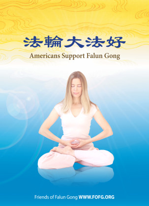 Flushing, NY Billboard Sponsored by Friends of Falun Gong