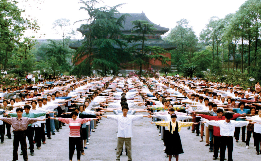 Falun Gong practitioners exercise in Chengdu, China's Sichuan Province before the persecution began in 1999. (Minghui)