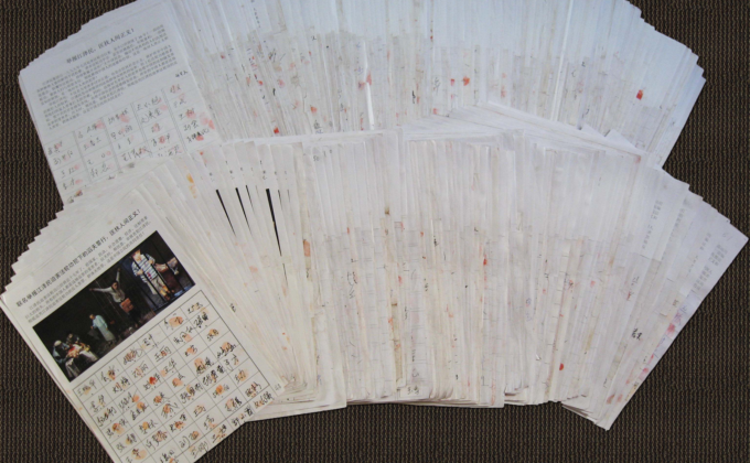 Thumbprints and names of residents in the city of Lingyuan, northeast China, who support legal action against former Chinese regime leader Jiang Zemin. (Minghui)