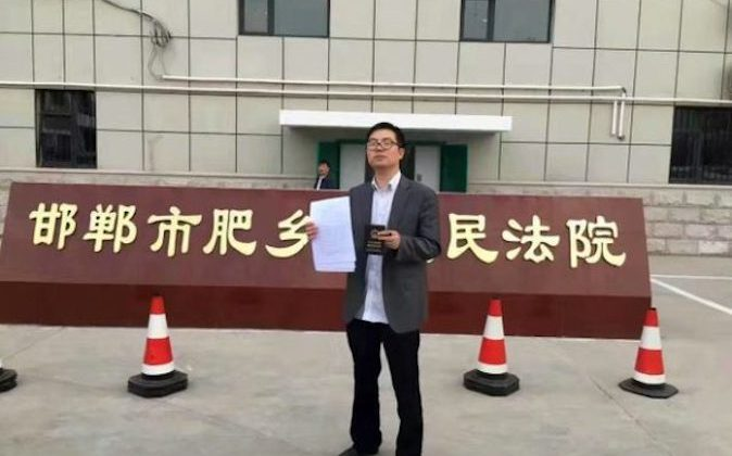 Lawyer Dong Qianyong outside Feixiang District Court in Handan Prefecture on Oct. 11, 2016. (Courtesy of Dong Qianyong)